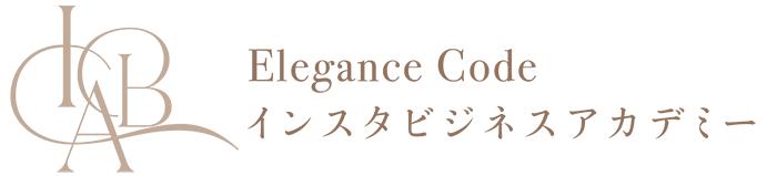 Elegance Code